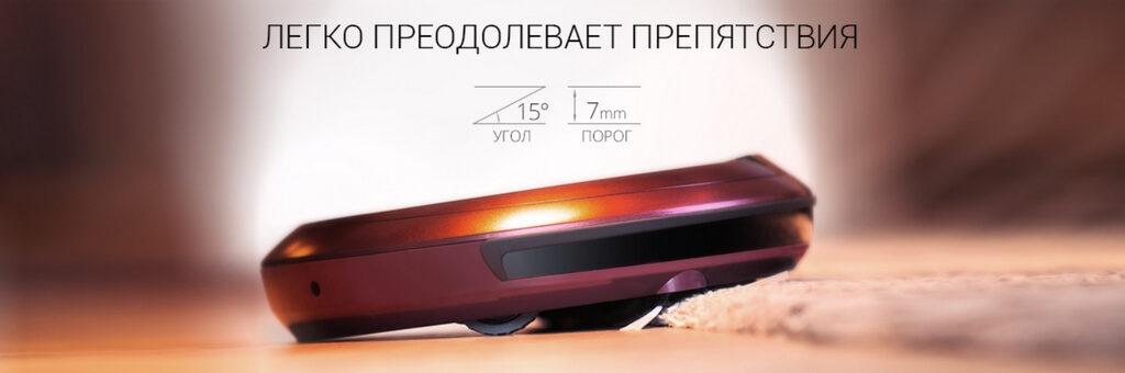 Робот-пылесос PUPPYOO V-M611A
