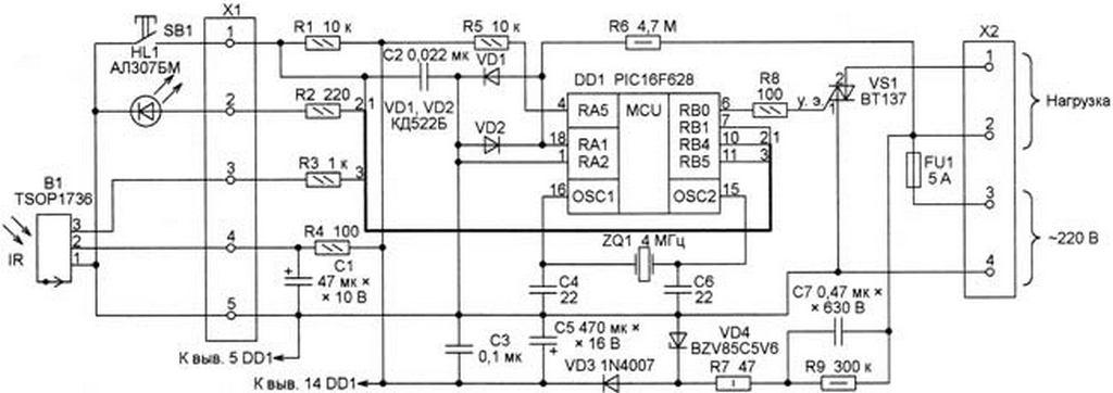 Схема пду выключателя