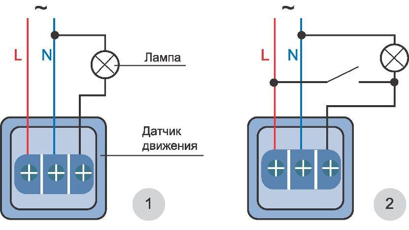 как подключить светильник с датчиком движения