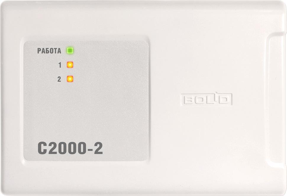 Контроллер доступа С2000-2 Болид