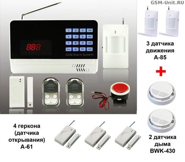 Преимуществом таких устройств является возможность использования в местах, где отсутствует электричество