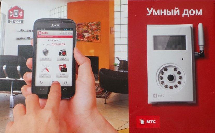 3g камера видеонаблюдения мтс