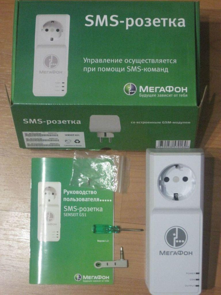 СМС-розетка от Мегафон