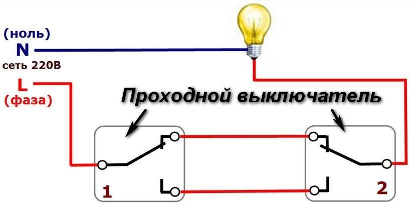 Описание схемы управления освещением с двух мест
