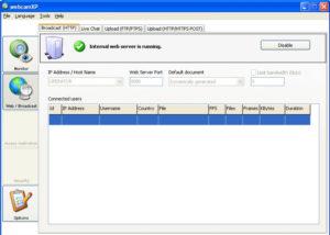 Программа для IP видеонаблюдения