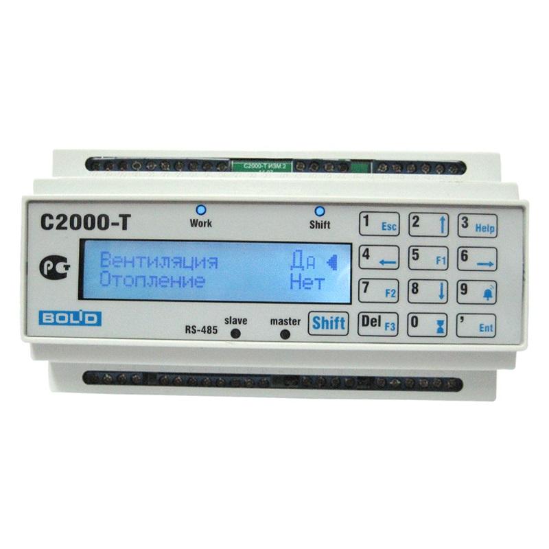 Контроллер технологический с ЖКИ и клавиатурой С2000-Т