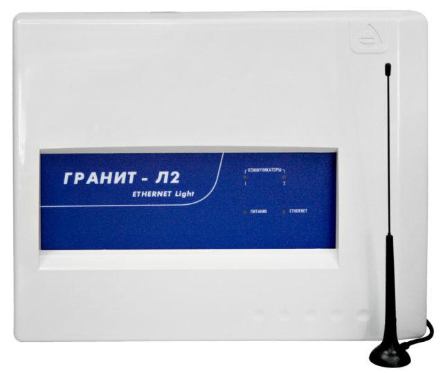 Управление прибором осуществляется с центрального компьютера